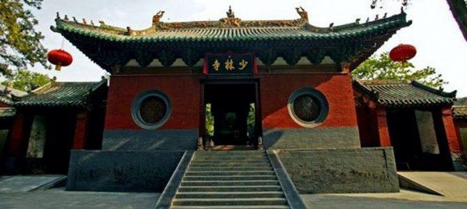 Vortrag über China
